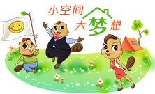 lehu66乐虎国际衣柜加盟